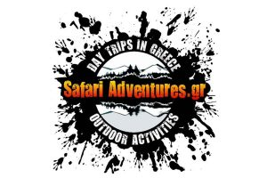 island kavos events safari adventures corfu