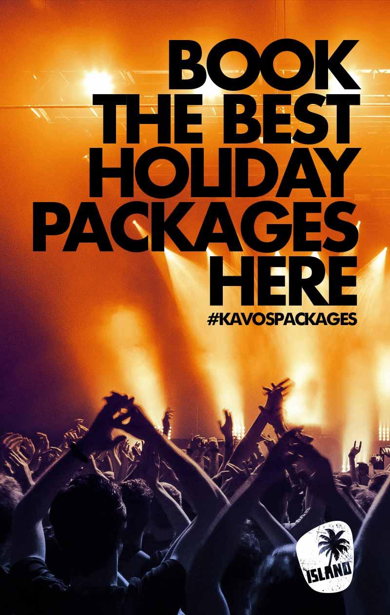 island kavos corfu best holiday package