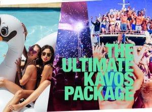 Ultimate Kavos Package
