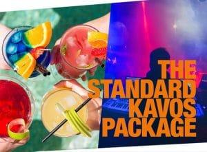 standard kavos package